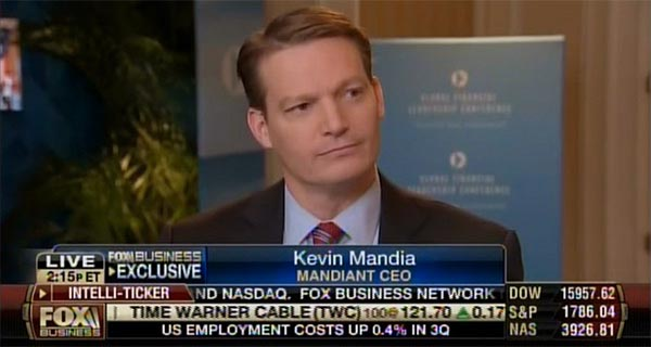 Kevin Mandia - Fox Business Network from the 2013 GFLC